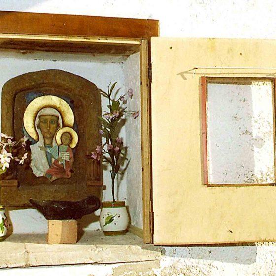 Trevi - Borgo Trevi, località Bocca del Termine [TRE557]